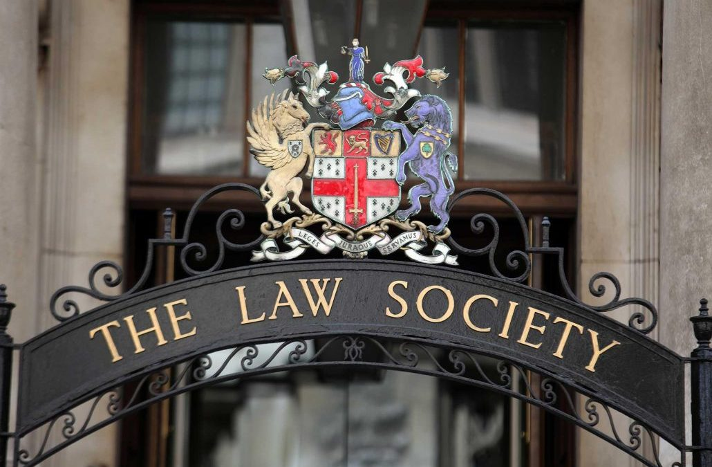 Supper at the Law Society, 113 Chancery Lane, Monday 20 May 2019